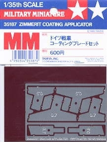 Tamiya 1/35 Zimmerit Coating Applicator image