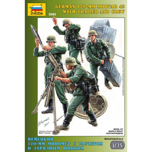 Zvezda 1/35 German Mortar W/Trailer & Crew image
