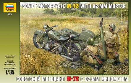 Zvezda 1/35 Soviet M72 Motorcycle Team with Mortar image