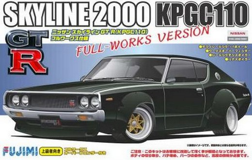 Fujimi 1/24 Nissan Skyline GT-R Full Works Over Bender image