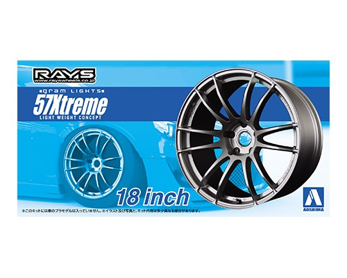 "Aoshima 1/24 Rims & Wheels - Gram Lights Extreme 18"" image"