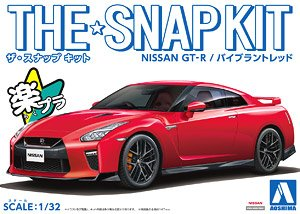 Aoshima 1/32 Nissan R35 GT-R Vibrant Red Snap-Kit image