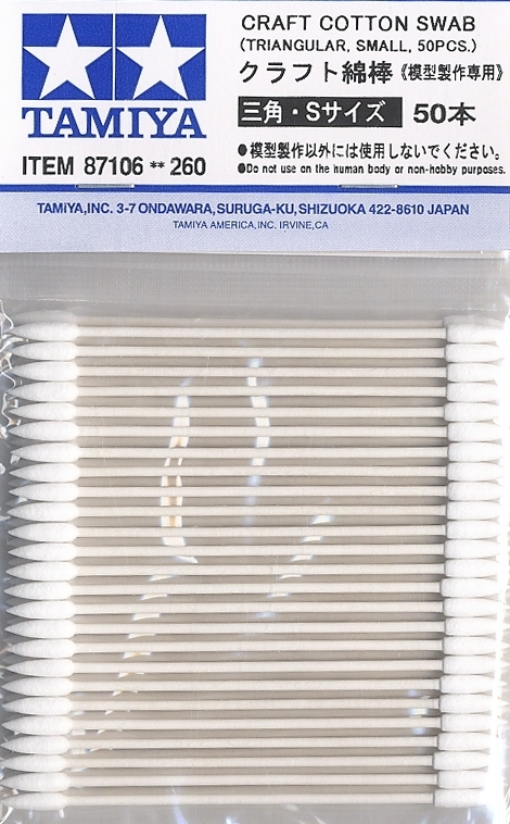 Tamiya Cotton Swabs Triangular Medium 50pcs image