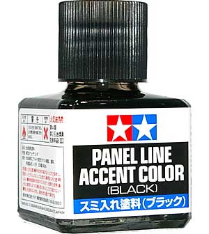 Tamiya Black Panel Accent Paint image