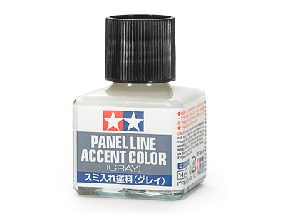 Tamiya Gray Panel Accent Paint image