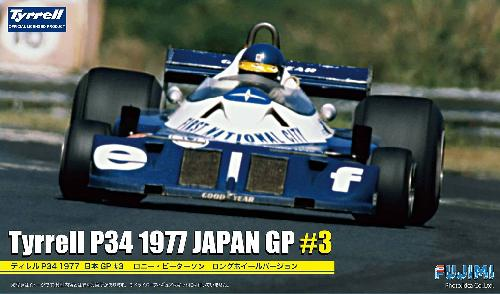 Fujimi 1/20 Tyrell P34 1977 Japan GP #3 Bengt Ronnie Peterson image