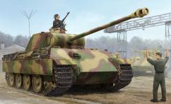 Trumpeter 1/16 German Panther G image