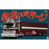 Aoshima 1/32 Japanese Truckers - Stage Debris image