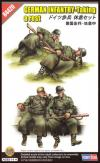 Hobbyboss 1/35 German Infantry 'Taking a Rest' image