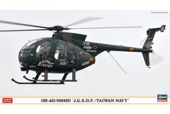 Hasegawa 1/48 OH-6D/500D J.G.S.D.F Taiwan Navy Helicopter image