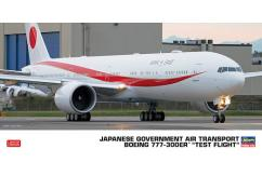 "Hasegawa 1/200 Boeing 777-300ER Japanese Government ""Test Flight"" image"