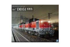 Aoshima 1/45 Diesel Train DD51 w/Photo Etch image