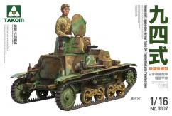 Takom 1/16 Japanese Imperial Army Late 94 Tank image