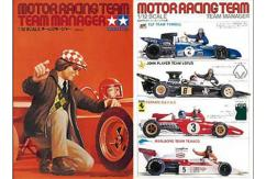 Tamiya 1/12 Motor Racing Team Manager image