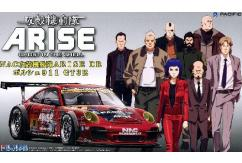 Fujimi 1/24 NAC Ghost in the Shell ARISE DR Porsche image
