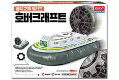 Academy Educational Hovercraft image