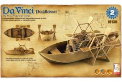 Academy Educational Da Vinci Boat image