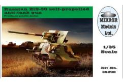 Mirror Models 1/35 Russian ZiS-30 Anti-Tank Gun image