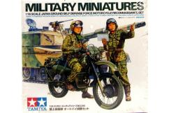 Tamiya 1/35 Japan Ground Self Defence Force Motorcycle Set image