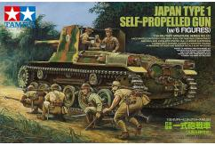 Tamiya 1/35 Type 1 with 6 Figures image