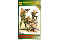 Zvezda 1/35 Russian Specialist Fire Support  image