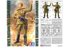 Tamiya 1/16 Russian Field Commander image