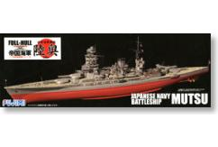 Fujimi 1/700 Japanese Battleship Mutsu Full Hull Version image