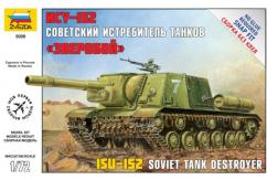 Zvezda 1/72 Self Prop Gun ISU-152 Easy Assembly image
