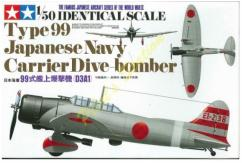 Tamiya 1/100 Type 99 Japanese Navy Carrier Dive Bomb image