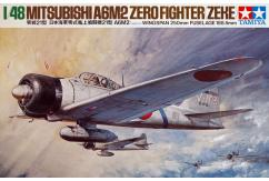 Tamiya 1/48 Zero Fighter TY21 image