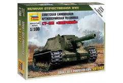 Zvezda 1/100 Su-152 Self Propelled Gun Snap Kit image