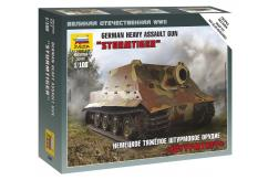 Zvezda 1/100 German Heavy Assault Gun 'Sturmtiger' image