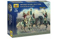 Zvezda 1/72 French Dragoons Command (1812 - 1814) image
