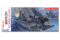 Fujimi 1/72 Mitsubishi F1M2 Model 11 IJN Nagato Catapult Fighter image