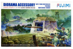 Fujimi 1/76 Pillbox image
