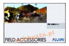 Fujimi 1/76 Field Accessories image