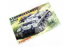 Fujimi 1/76 Tiger Tank Type 1 Late Version image