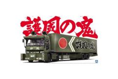 Aoshima 1/32 Japanese Truckers - Souls of DS image
