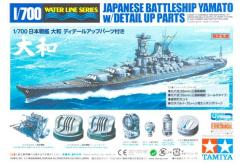 Tamiya 1/700 Yamato Japanese Battleship with Detail Set image