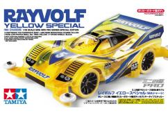Tamiya Limited Edition Rayvolf Yellow image