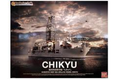 "Bandai 1/700 ""Chikyu"" Deep Sea Drilling Vessel - Snap Kit image"