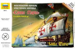 "Zvezda 1/350 Santa Maria ""Christopher Columbus Flagship"" Ship Kit image"