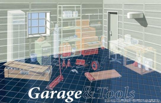 Fujimi 1/24 Garage (Tools Not Included) image