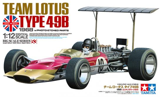 Tamiya 1/12 Lotus 49B 1968 with PE Parts image