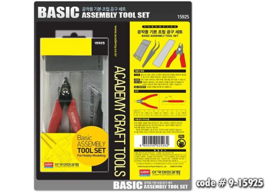 Academy Basic Assembly Tool Set image