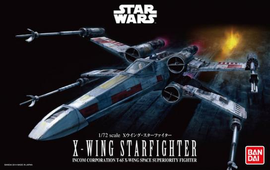 Bandai 1/72 X-Wing Starfighter - Snap Kit image