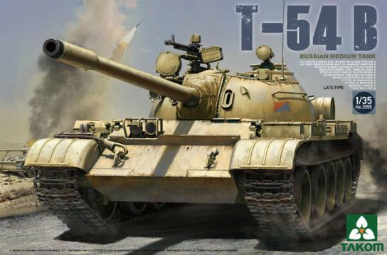 Takom 1/35 Russian Medium Tank T-54 B Late Type image