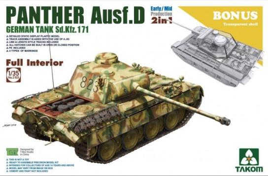 Takom 1/35 Panther Ausf.D w/Interior - Early/Mid 2N1 image