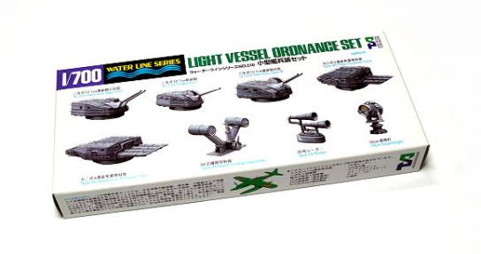 Tamiya 1/700 Light Vessel Ordnance Set image