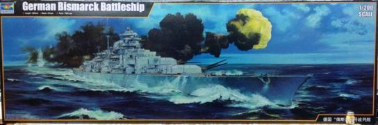 1//200 BISMARCK Metal  RUDDER Set   Trumpeter  WWII German Navy Battleship  3702
